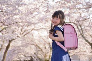 春から小学一年生