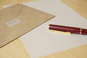 手紙で想いを・・・