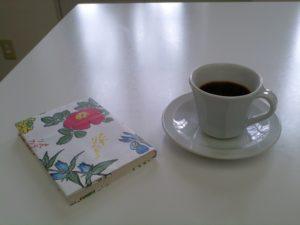 コーヒーを飲みながら読書にピッタリ