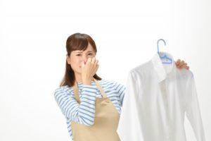 洗濯物が臭う !